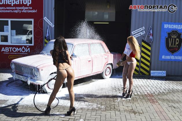 Бикини-автомойка в Краснодаре