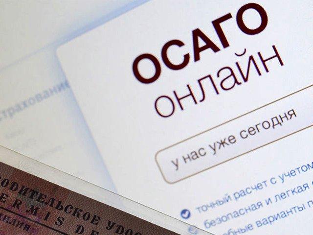 ВОмской области 20 тыс. владельцев автомобилей оформили электронный полис Е-ОСАГО